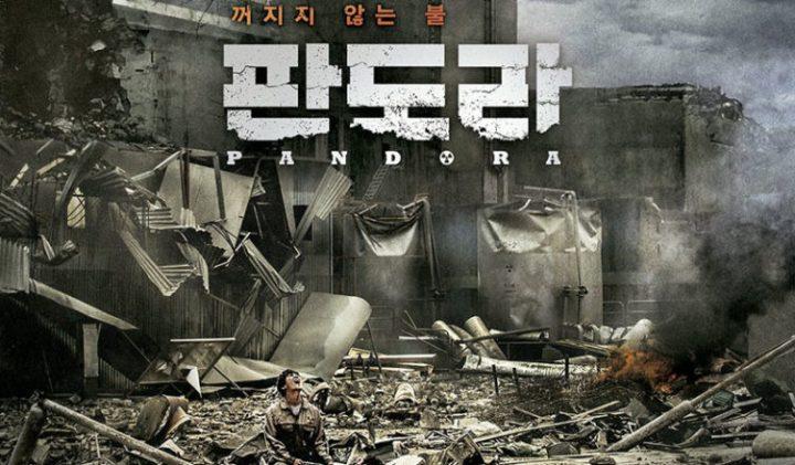 Pandora-Subtitle-752x440